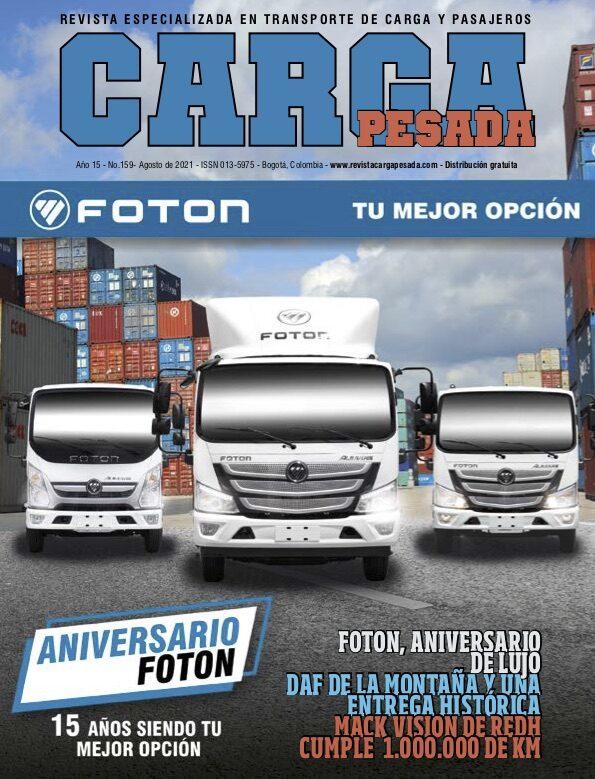 Revista Carga Pesada Edición 159 Agosto 2021
